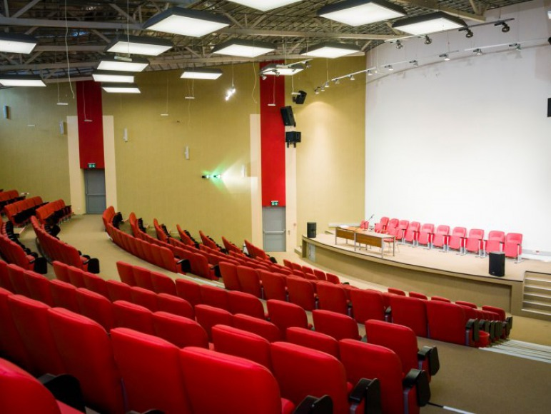 Aula konferencyjna