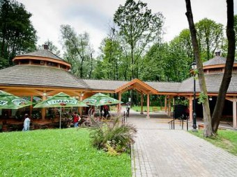 Leśne Wzgórze